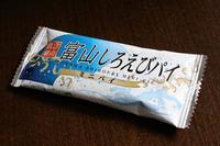 shiroebi_pai.jpg