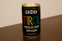 tc_drink.jpg