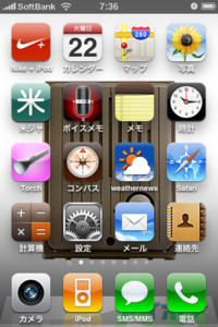 ios4_1.PNG