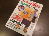 tora_dvd.jpg
