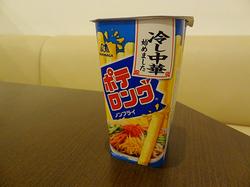 potehiyashi1.jpg