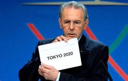 2020tokyo.jpg