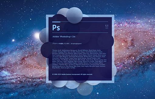 cs6_splash.jpg