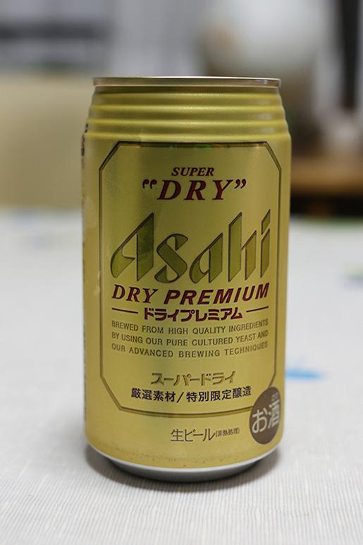 dry_p.jpg