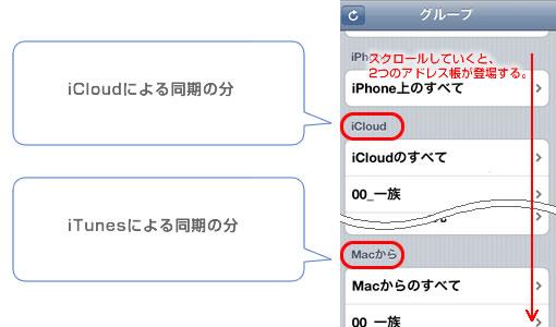 icloud_img4.jpg