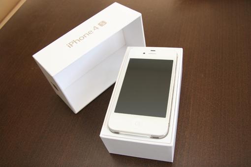 iphone4s_get2.jpg