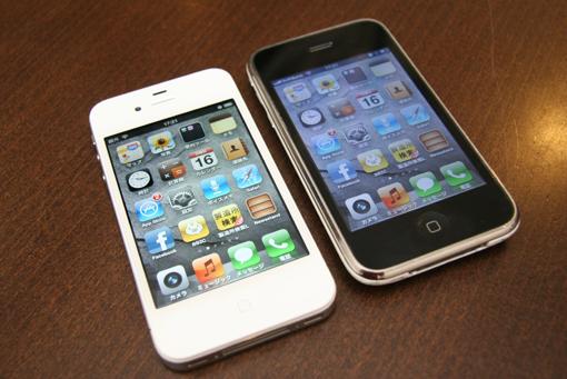iphone4s_get3.jpg