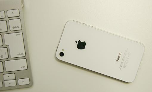 iphone4s_img.jpg
