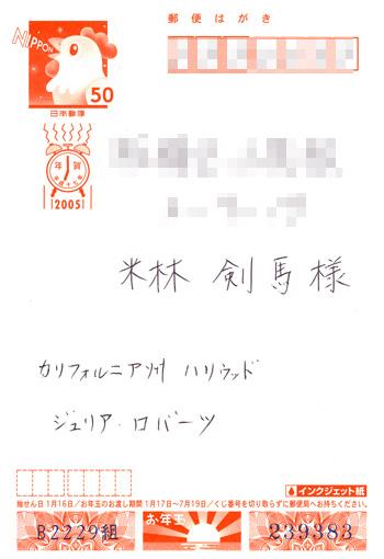 nenga_03.jpg