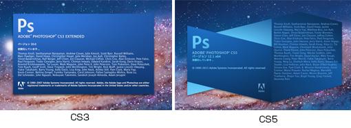 ps35_splash.jpg